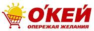 logo-okey